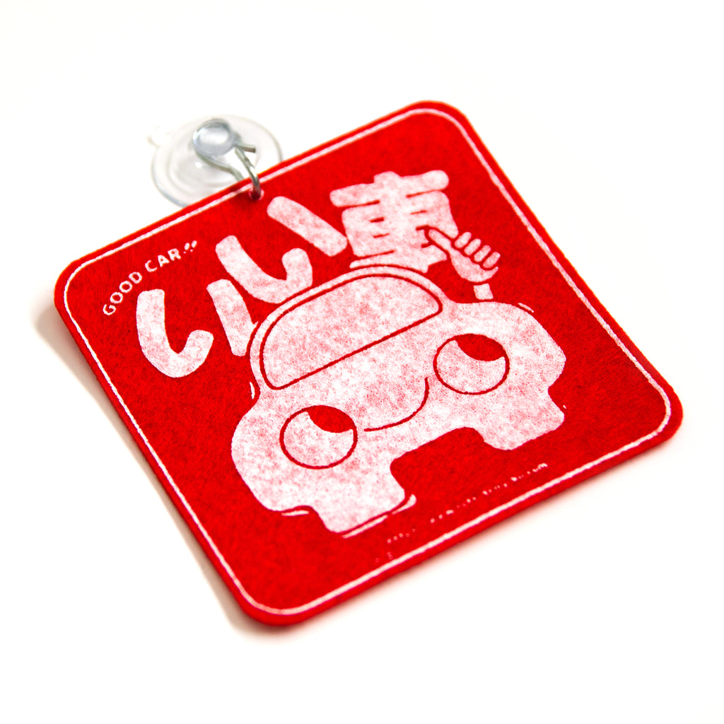 Good Car!! Window Charm Red