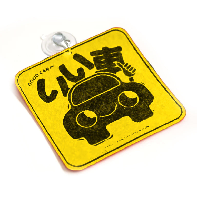 Good Car!! Window Charm Yellow