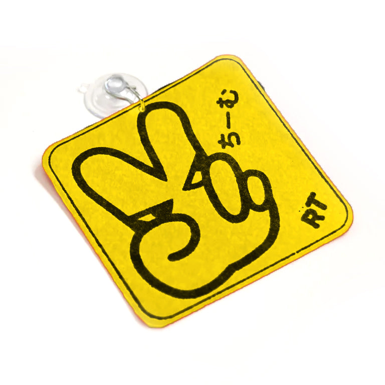 Peace Eyes Window Charm Yellow