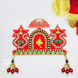 Shubh Labh I Wall Decoration I Hindu Festivals I Diwali Home Decorations I Traditional Events I Vruts
