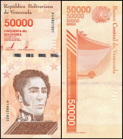Venezuela Bolivares 50k ( VERY RARE & LIMITED SUPPLY)
