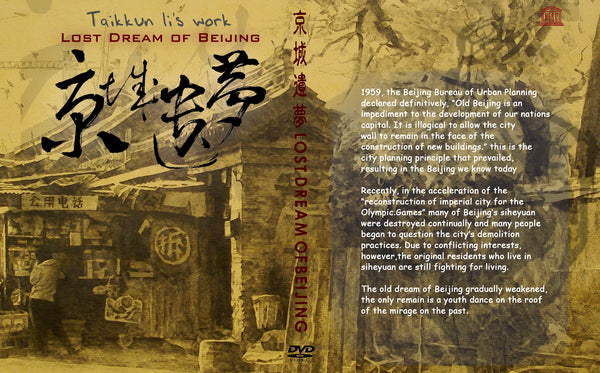 Lost dream of beijing (Documentary + Video installation)