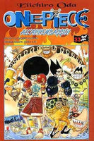 ONE PIECE (YOUNG) 33