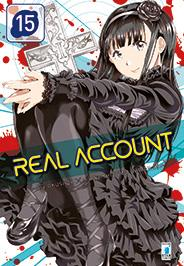 REAL ACCOUNT 15