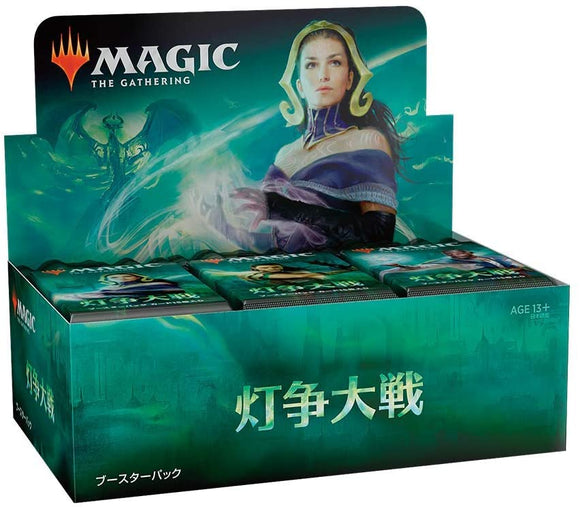 MAGIC: THE GATHERING War of The Spark Japanese Booster Box