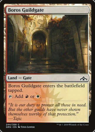 Boros Guildgate (244) [Guilds of Ravnica]