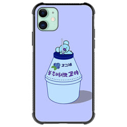 Koya Milk purple