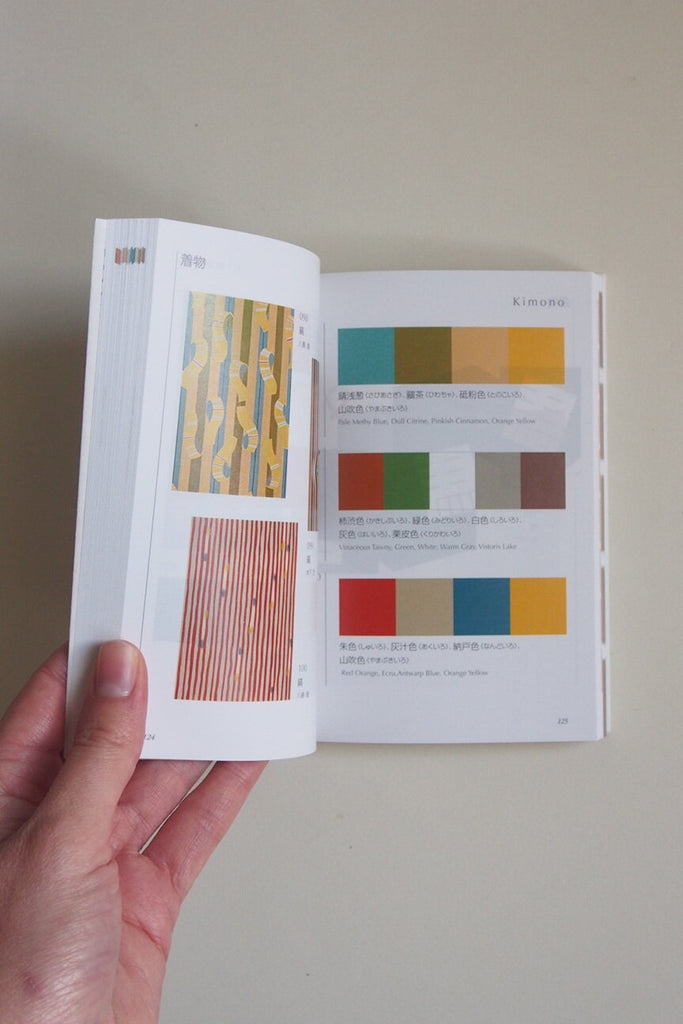 A Dictionary of Colour Combinations Volume 2 - Kura Studio