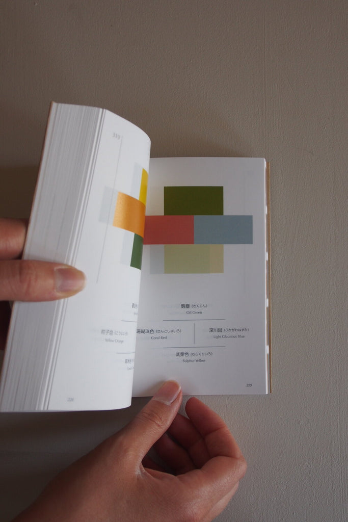 A Dictionary of Colour Combinations - Kura Studio