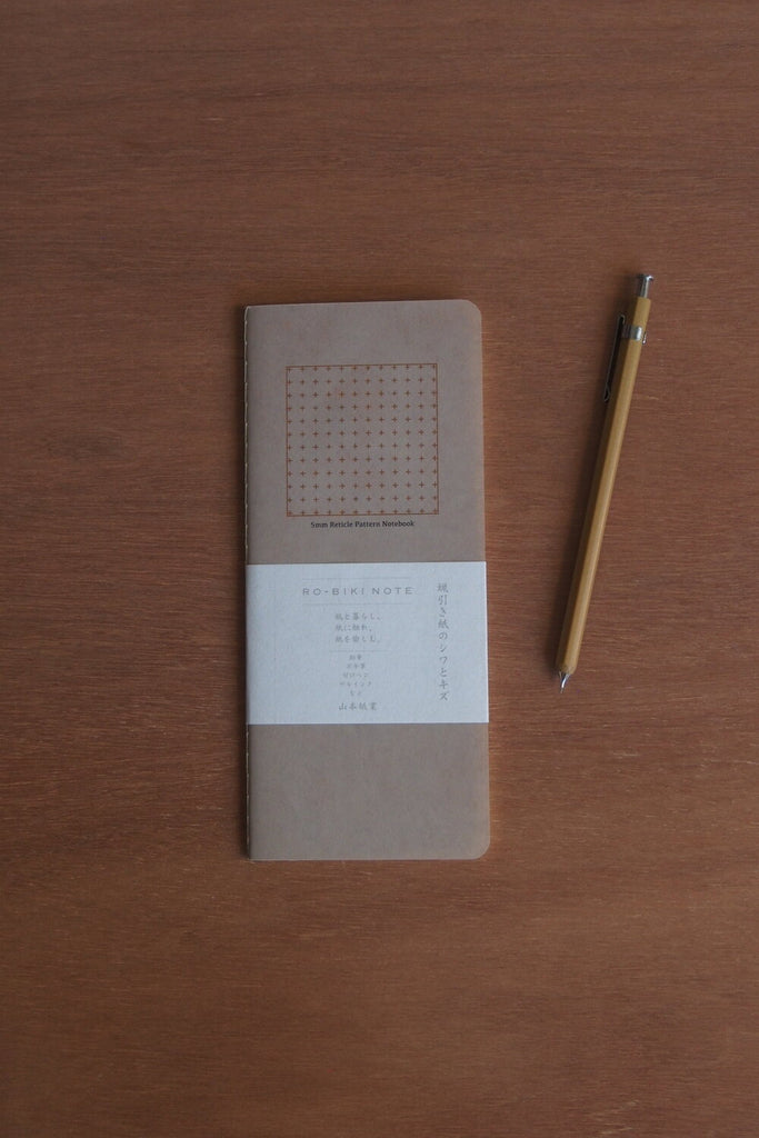 Ro-Biki Notebook - Cross - Kura Studio