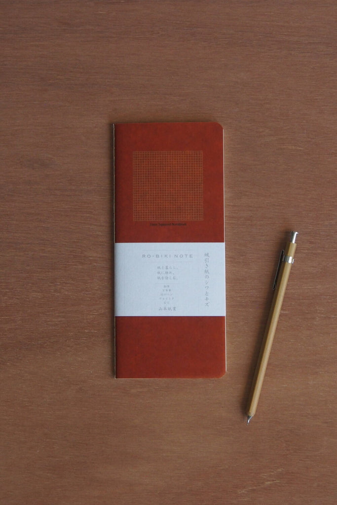 Ro-Biki Notebook - Grid - Kura Studio