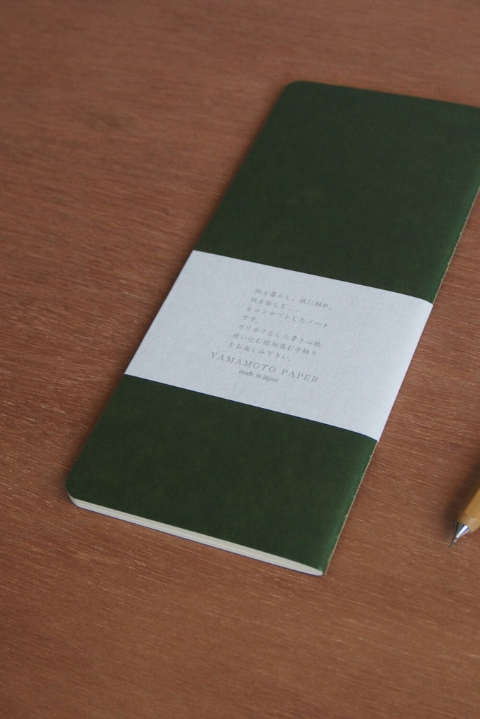 Ro-Biki Notebook - Ruled - Kura Studio