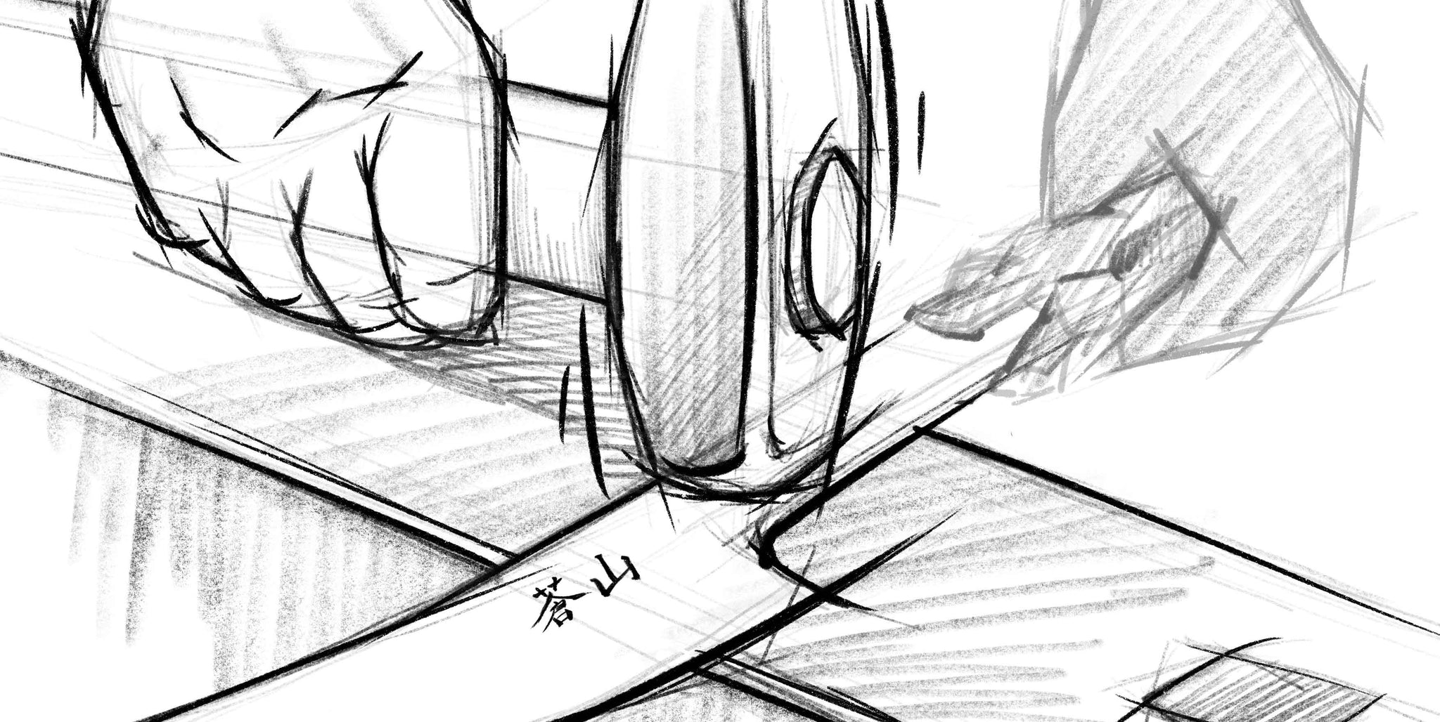 A sketch of a kitchen knife being hammered to shape on an anvil.