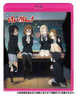 Anime-Kawaii-K-on
