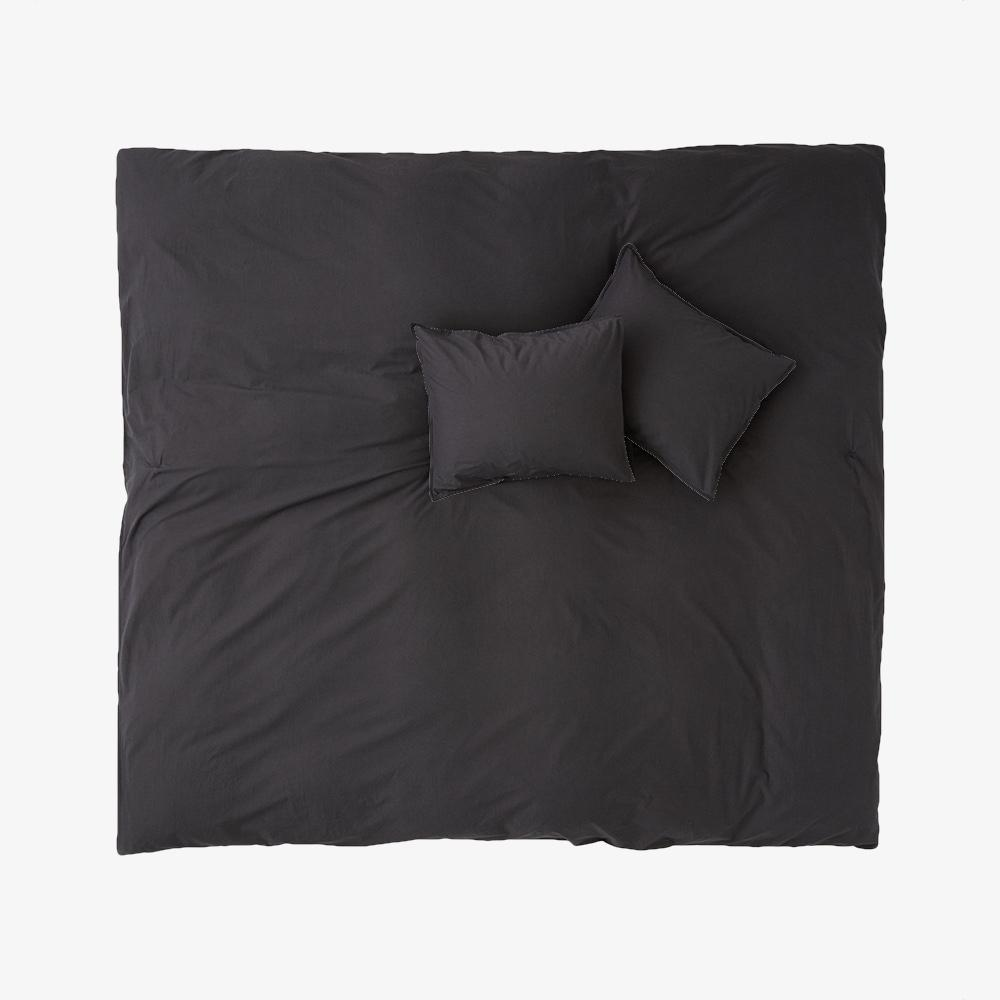 Customizable Duvet Cover Set