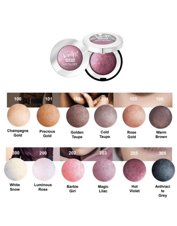 Pupa Vamp! Wet & Dry Luminous Effect  Eye Shadow