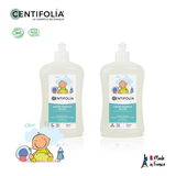 [READY STOCK] Twin Pack - Centifolia Organic Bottle & Dish Soap neutral - 500ml x 2
