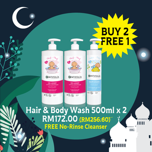 [ BUY 2 FREE 1 ] Hair & Body Wash 500ml x 2 + No Rinse Cleanser 250ml x1