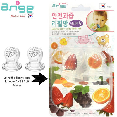 ANGE Safety Baby Fruit Feeder Spare Cap (2x Silicone)