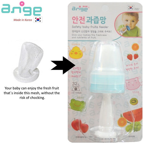 ANGE Safety Baby Fruit Feeder Stick (Mesh)