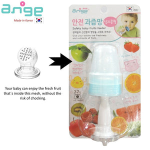 ANGE Safety Baby Fruit Feeder Stick (Silicone)