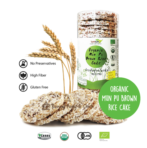 LumLum Organic Mun Pu Brown Rice Cake