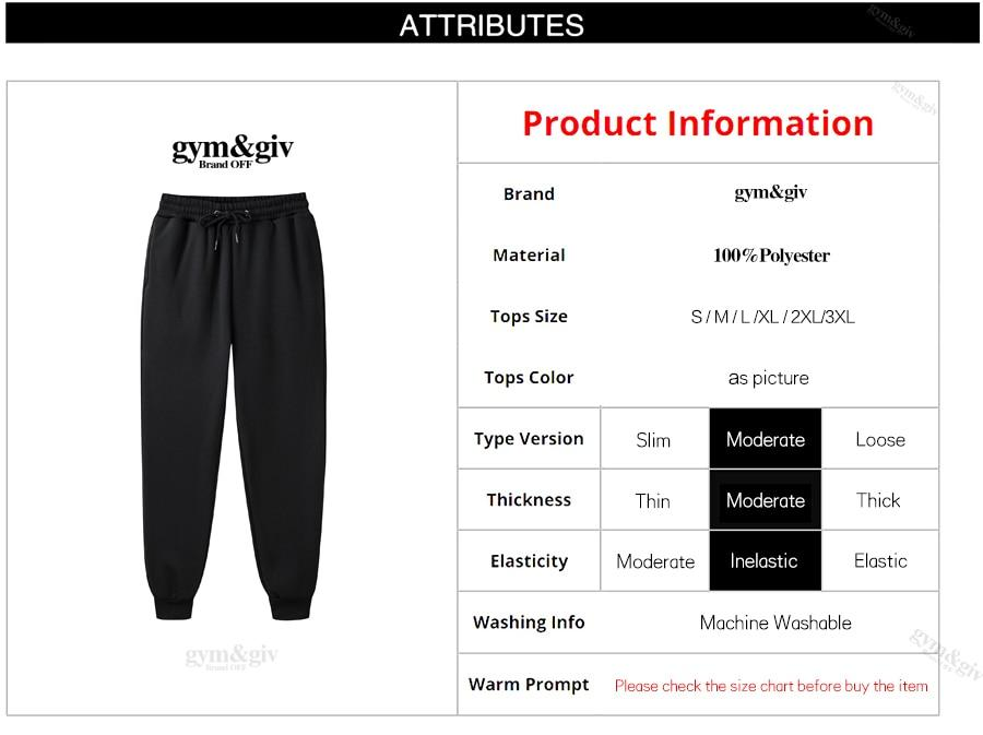 Men Jogger, Sweatpants Jogger - multiple colors available - AthleisuRE