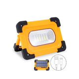 25W 1500LM Portable LED COB Work Light Solar Charge
