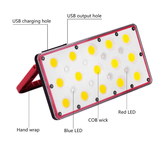 23 LED COB Emergency Work Light and Power Bank