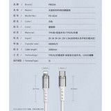 Proda Light-Speed Series PD-B24i USB to Lightning Cable