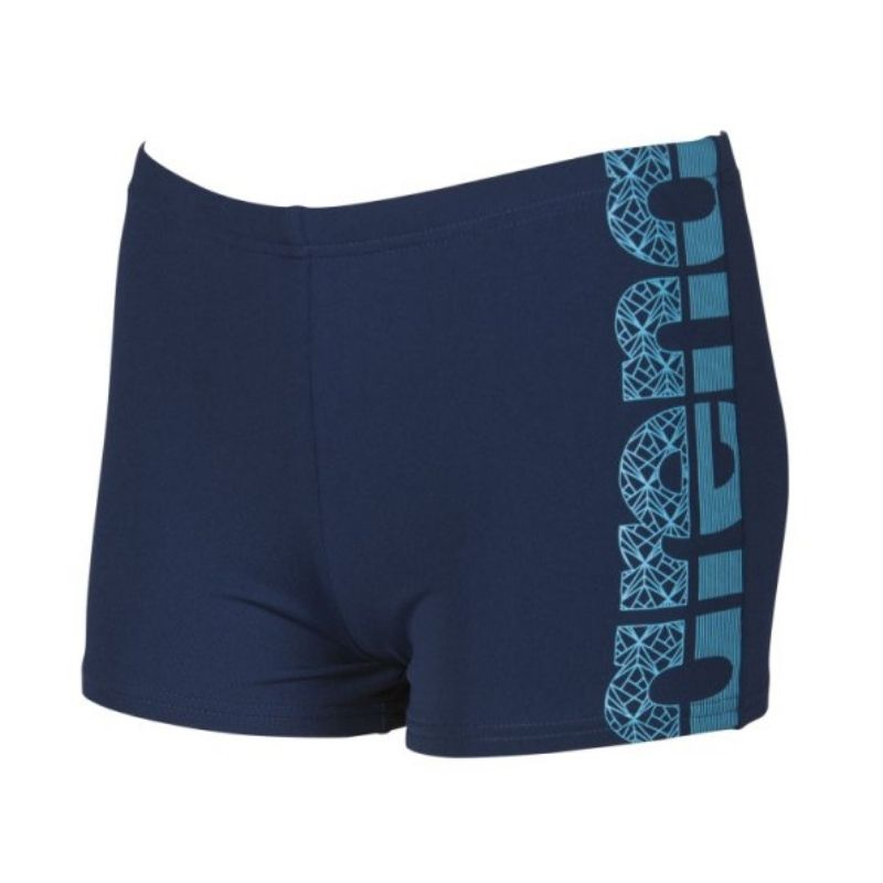 ONLY SIZE 26 - BOYS' EQUILIBRIUM SHORTS