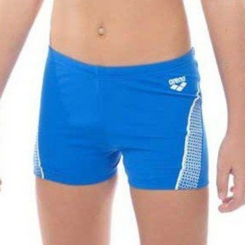 ONLY SIZE 26 - BOYS' RESISTOR SHORTS
