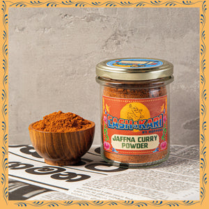 JAFFNA CURRY POWDER (90g)
