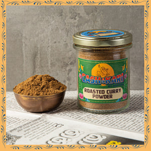 ROASTED CURRY POWDER (90g)