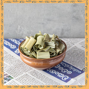 Dehydrated Rampe (Pandan Leaves - 25g)