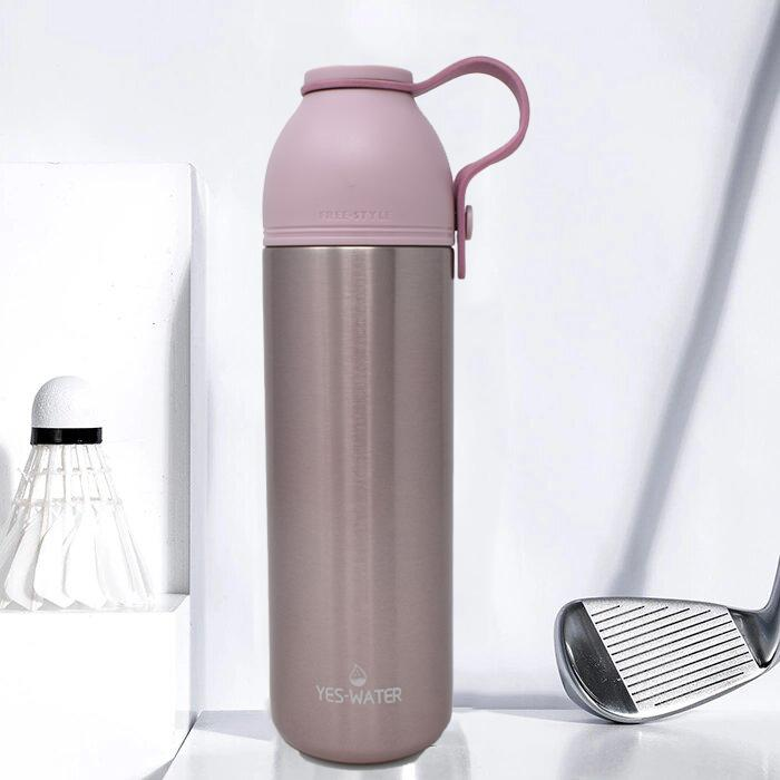 Style Homez YESWATER Flask The Skinny Vacuum Insulated Thermosteel Bottle Stainless Steel Thermos BPA Free Beauty Pink Color 450 ml