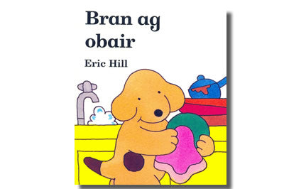 Bran ag obair / Bran at work - Eric Hill