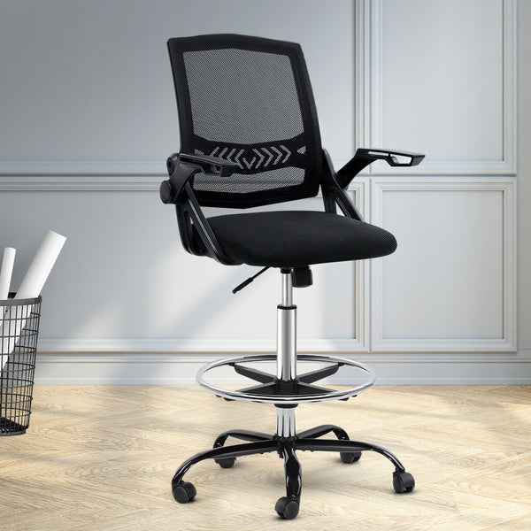 ARTISS STOOL MESH DRAFTING OFFICE CHAIR - BLACK