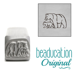 Metal Stamping Tools Mama (or Papa) & Baby Bear Walking Left Metal Design Stamp, 11mm - Beaducation Original