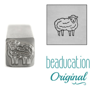 Sheep Facing Right Metal Design Stamp, 8mm - Beaducation Original