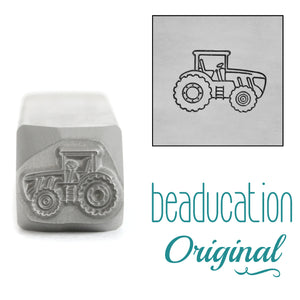 Tractor Facing Right Metal Design Stamp, 11mm - Beaducation Original