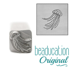 Jellyfish Swimming Right Metal Design Stamp, 8.5mm (*PLEASE READ DESCRIPTION*) - Beaducation Original