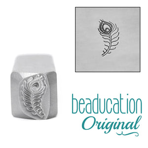 Hip Peacock Feather Pointing Left Metal Design Stamp, 11mm - Beaducation Original