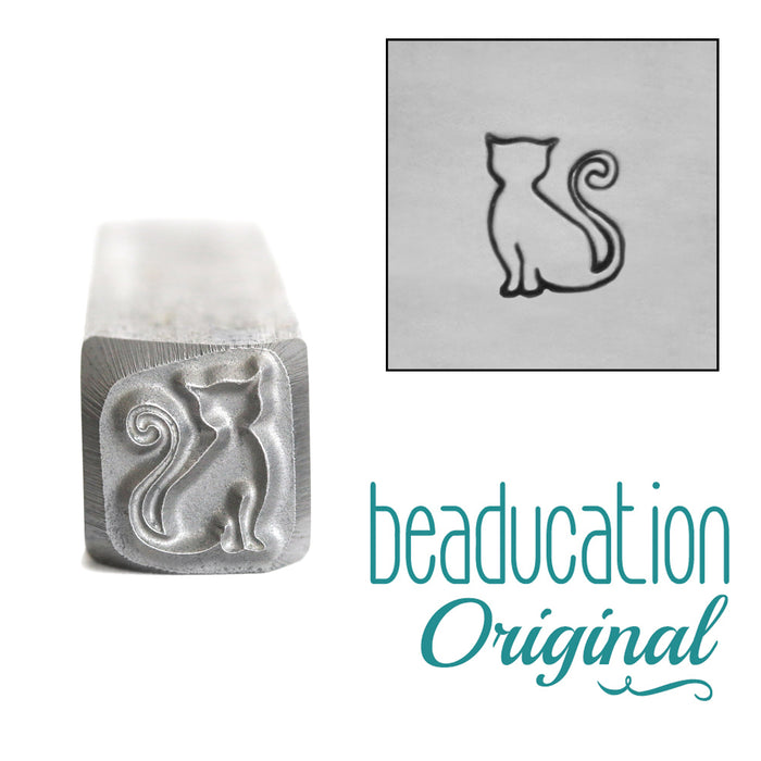 Sadie the Cat Metal Design Stamp, 7.5mm - Beaducation Original