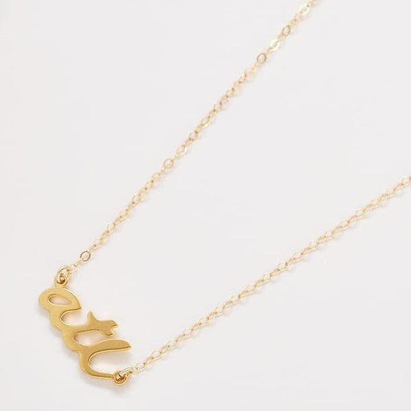 """ATL"" Gold Necklace - Best Seller"