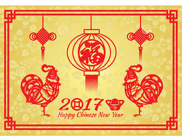 Chinese New Year Holiday Notice (2017)