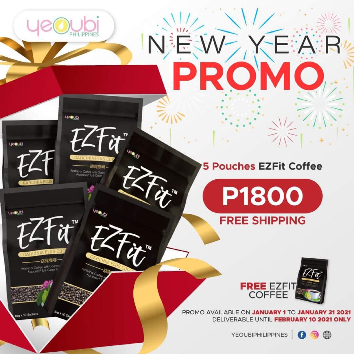 New Year Promo January 2021 EzFit Coffee, EzFit Capsule & Glow Up