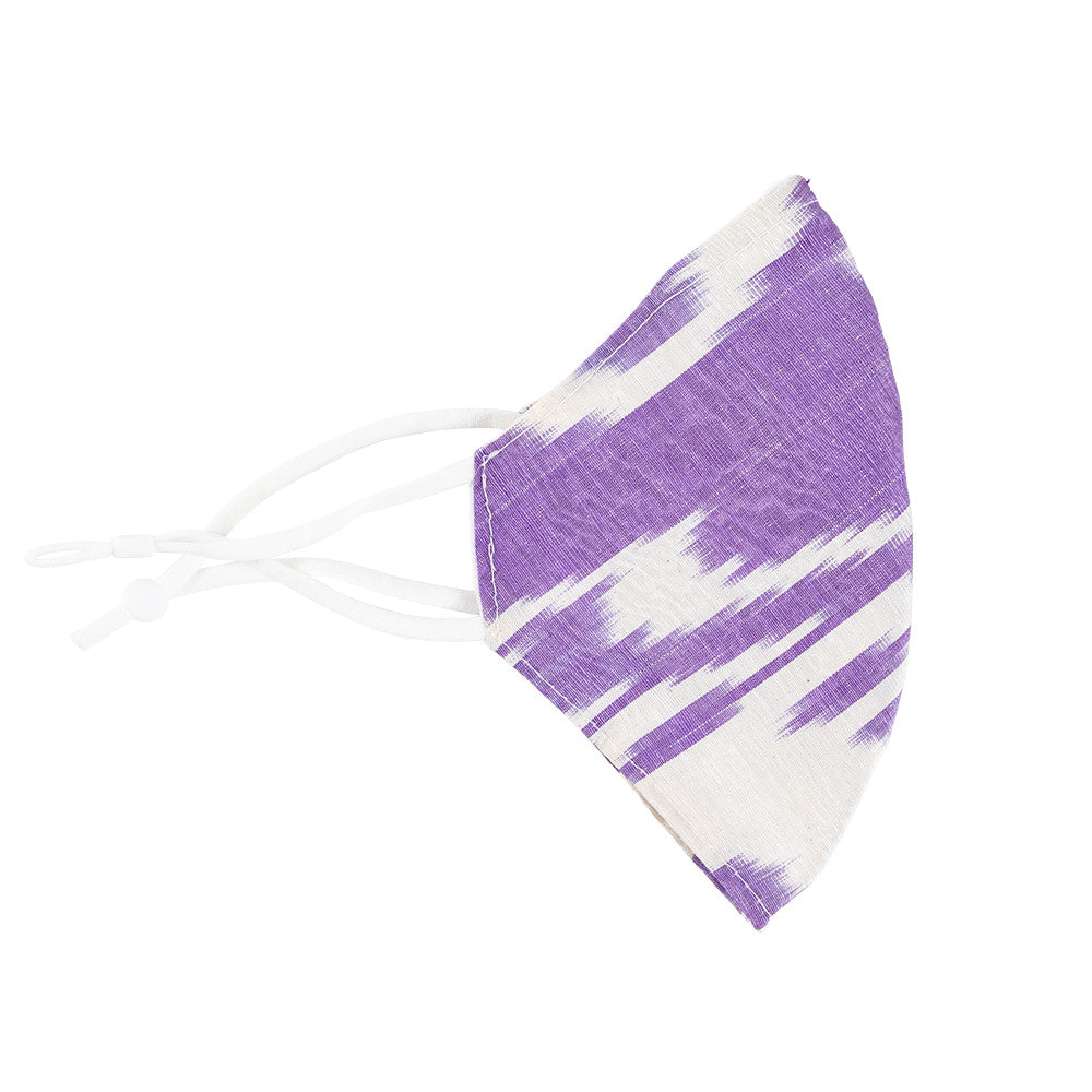 Light Purple & White Ikat Face Mask with Adjustable Elastic Ear Loops