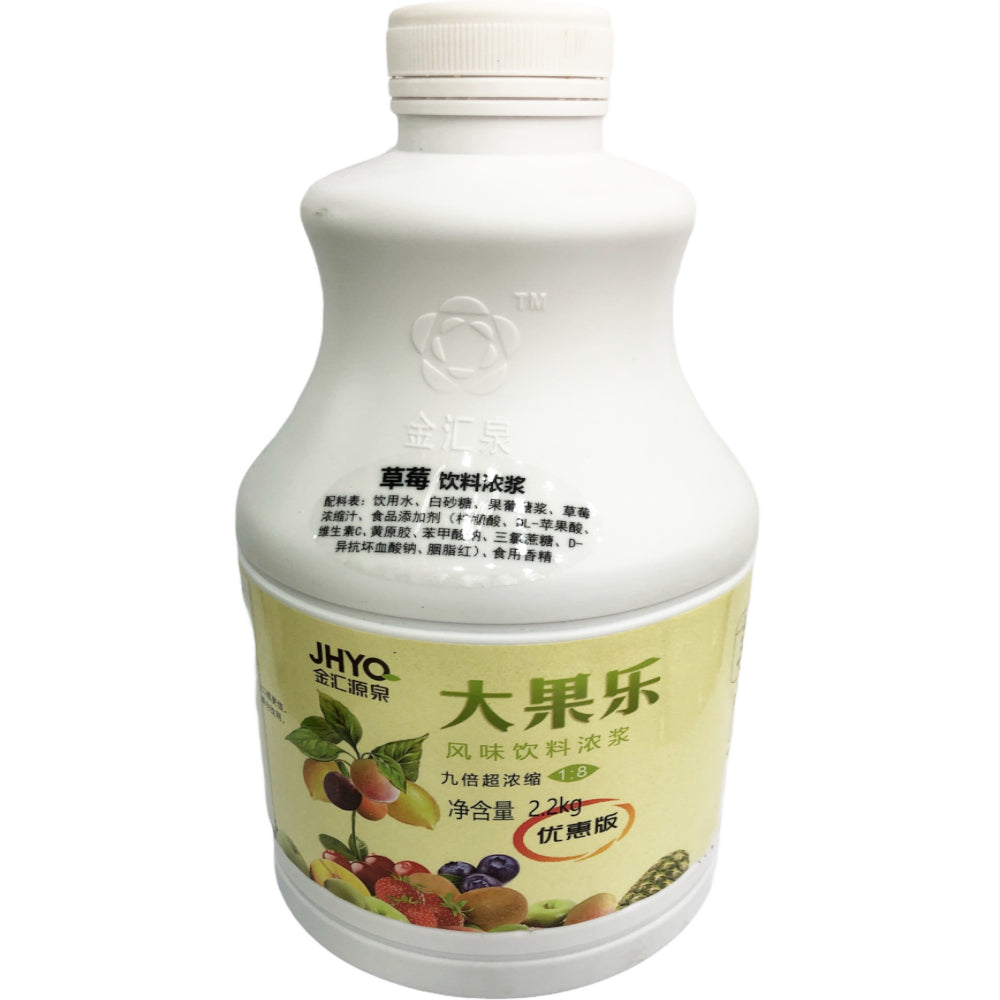 C16 Strawberry Syrup 1:8 Concentrate 2.2Kg