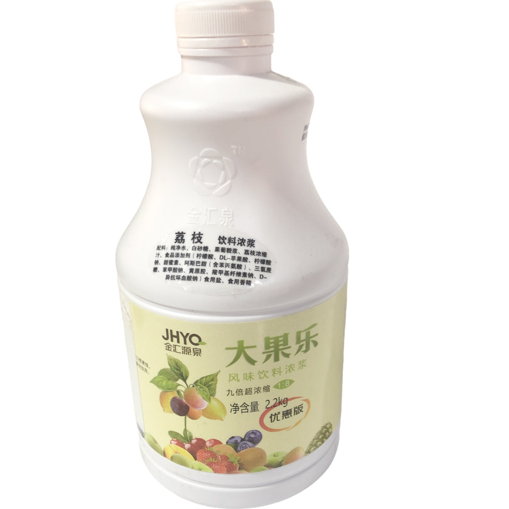 C39 Litchi Syrup 1:8 Concentrate 2.2kg